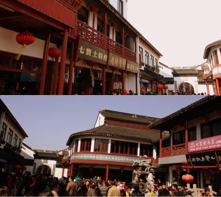上海七寶古鎮