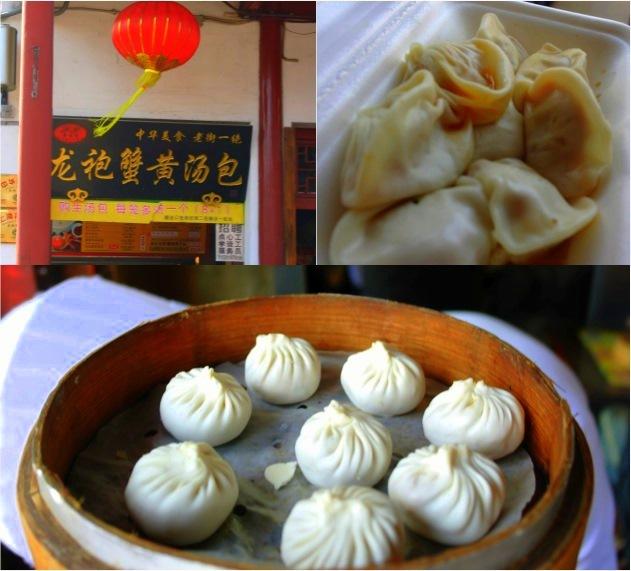 上海龍袍蟹黃湯包