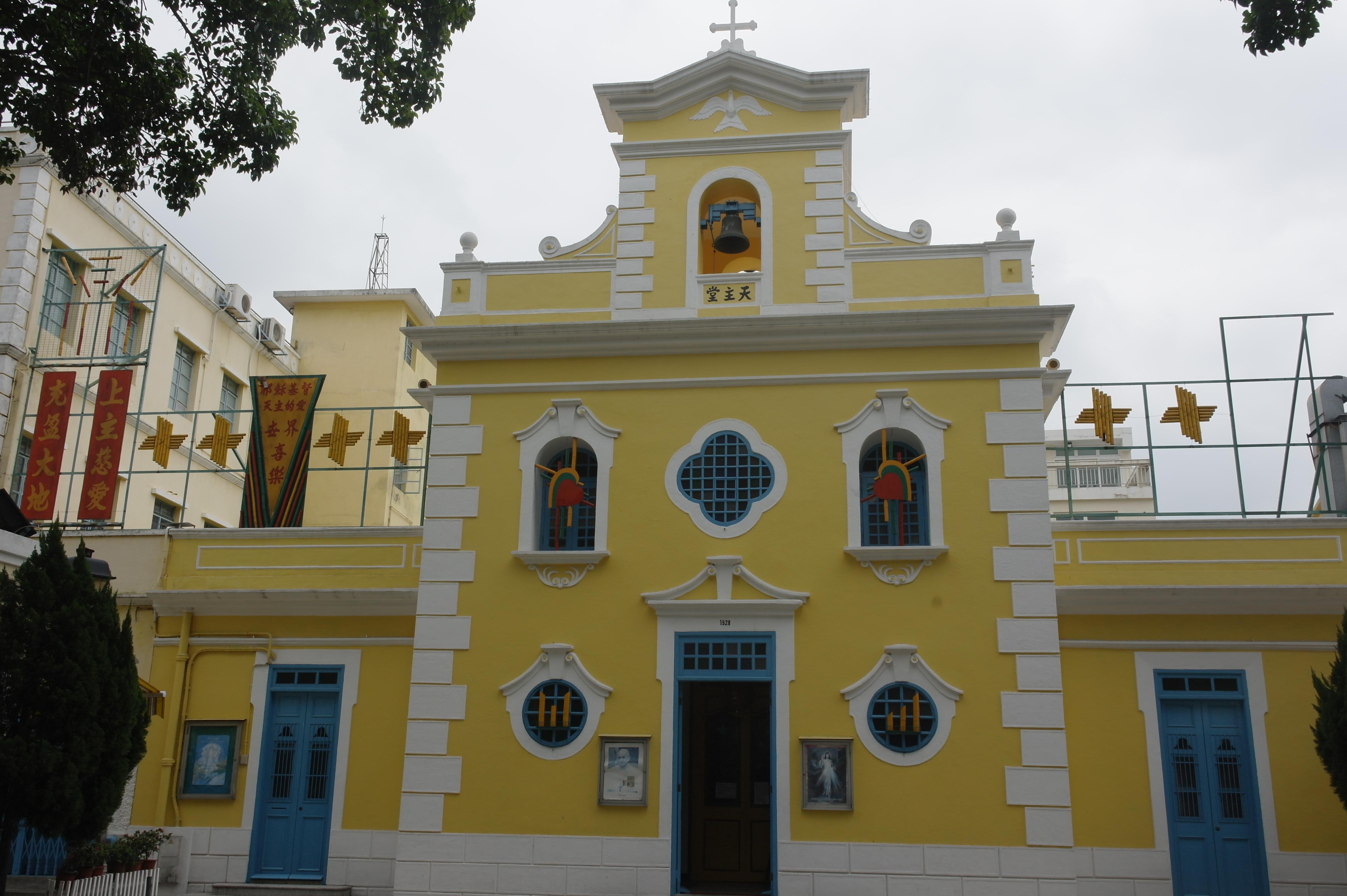 澳門聖方濟各教堂